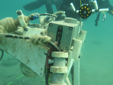 The shallow water ice profiler on the currently deployed
